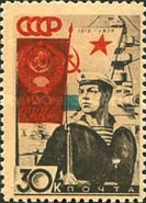 [The 20th Anniversary of Red Army, Typ HP]