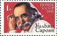 [The Tenth Death Anniversary of William Saroyan, Typ HPI]