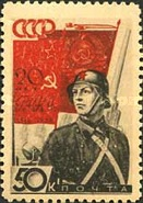 [The 20th Anniversary of Red Army, Typ HQ]