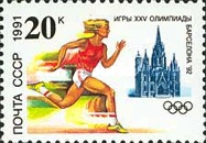 [Olympic Games - Barcelona 1992, Spain, Typ HQH]