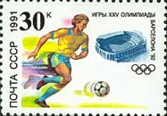 [Olympic Games - Barcelona 1992, Spain, Typ HQI]