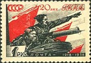 [The 20th Anniversary of Red Army, Typ HT]