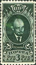 [Definitive Issue - Lenin, type L5]