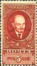 [Definitive Issue - Lenin, type L6]