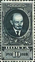 [Definitive Issue - Lenin, type L7]