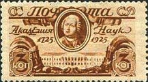 [The 200th Anniversary of the Academy of Sciences, type M]