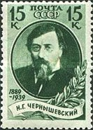 [The 50th Death Anniversary of N. G. Chernyshevsky, Typ MH]