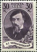 [The 50th Death Anniversary of N. G. Chernyshevsky, Typ MH1]