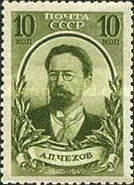 [The 80th Birth Anniversary of A. P. Chekhov, Typ MI]