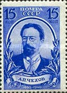[The 80th Birth Anniversary of A. P. Chekhov, type MI1]