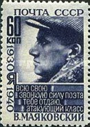 [The 10th Death Anniversary of V. V. Mayakovsky, type MT]