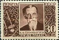 [The 20th Death Anniversary of K. A. Timiryazev, Typ MW]