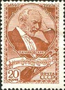 [The 100th Anniversary of the Birth of P. I. Tchaikovsky, type NF]