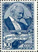 [The 100th Anniversary of the Birth of P. I. Tchaikovsky, type NF1]