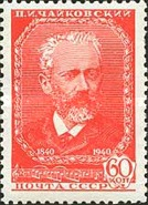[The 100th Anniversary of the Birth of P. I. Tchaikovsky, Typ NG]