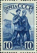 [Industry in the USSR, Typ PA]