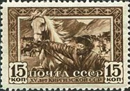 [The 15th Anniversary of Kirghiz SSR, type PS]