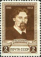 [The 25th Anniversary of the Death of Vasily Surikov, type QG]