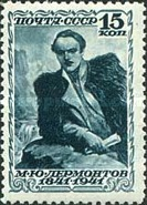 [The 100th Anniversary of the Death of M. Yu. Lermontov, Typ QH]