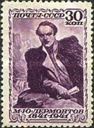 [The 100th Anniversary of the Death of M. Yu. Lermontov, Typ QI]