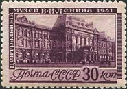 [The 5th Anniversary of Lenin Museum, type QK]