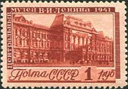 [The 5th Anniversary of Lenin Museum, type QM]