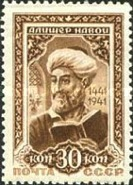 [The 500th Anniversary of the Birth of Alisher Navoi, Typ QP]