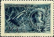 [Heroes of the Soviet Union, Typ QR]