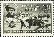 [Heroes of the Soviet Union, Typ QU]