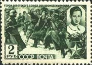 [Heroes of the Soviet Union, type QX]