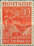 [Great Patriotic War, type RH]