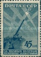 [Great Patriotic War, type RI]