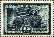 [The 25th Anniversary of the October Revolution, type RL]