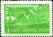 [The 200th Anniversary of the Death of Vitus Bering, type RU]