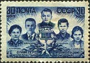 [Heroes of the Soviet Union, Typ SA]