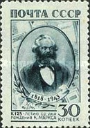 [The 125th Anniversary of the Birth of Karl Marx, type SK]
