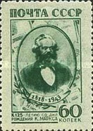 [The 125th Anniversary of the Birth of Karl Marx, type SL]
