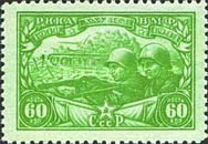 [The 25th Anniversary of Red Army and Navy, Typ SP]