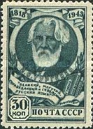 [The 125th Anniversary of the Birth of I. S. Turgenev, Typ ST]