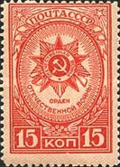 [Awards of the USSR, Typ TL]