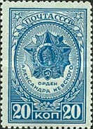 [Awards of the USSR, Typ TM]