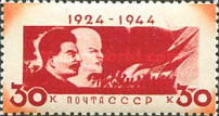 [The 20th Death Anniversary of Lenin, Typ TW]