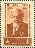 [The 75th Anniversary of the Birth of S. A. Chaplygin, Typ UN]