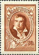 [The 100th Anniversary of the Death of I. A. Krylov, Typ UV]
