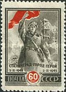 [The 2nd Anniversary of Victory in Stalingrad Battle, Typ VJ]