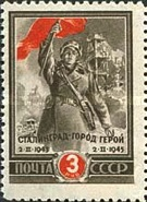 [The 2nd Anniversary of Victory in Stalingrad Battle, Typ VK]