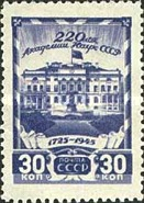 [The 220th Anniversary of Academy of Sciences, Typ VV]
