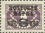 [Postage Due Stamps Surcharged, type W1]
