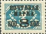 [Postage Due Stamps Surcharged, Typ W6]