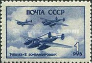 [Airplanes of World War II, Typ WH]